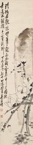 Wu Changshuo (1844-1927) Lotus