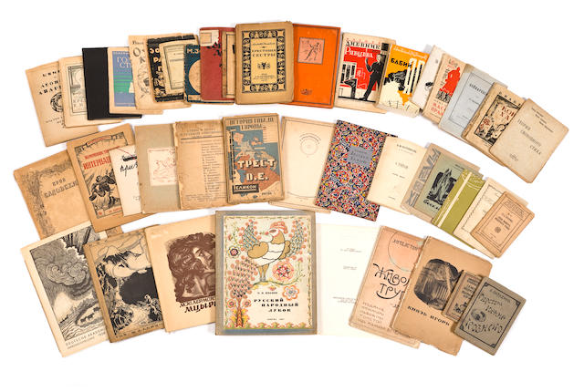 Alex Flegon collection of Russian Books