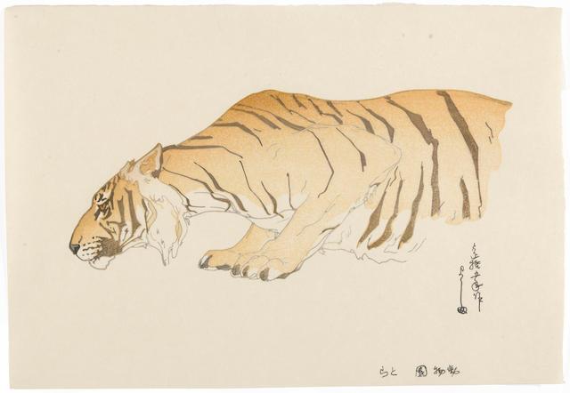 Yoshida Hiroshi (1876-1950) Two woodblock prints