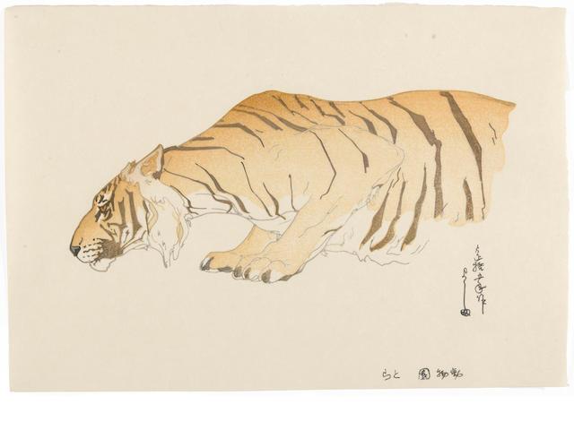 Yoshida Hiroshi (1876-1950): Two woodcuts