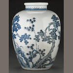 A blue and white porcelain vase  Chenghua mark, 19th century