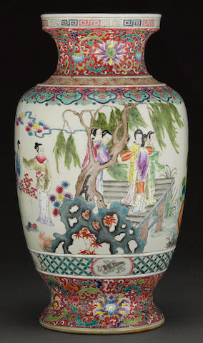 A famille rose enameled porcelain vase with figural decoration  Shao Wen Tang mark, Republic period