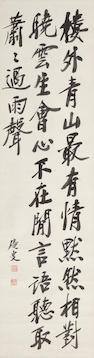 Two Calligraphies. two hanging scrolls, ink on paper