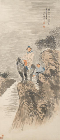 Ren Yi (1840-1895) Figure on Horseback