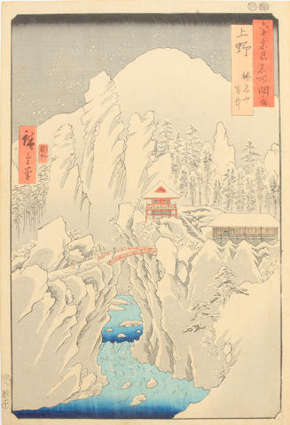 """HIROSHIGE: Mt. Haruna at Kozuke, from the series """"Famouse Views of the Sixty-odd Provinces"""" #91"""