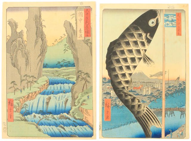 HIROSHIGE, UTAGAWA  (1797-1858).