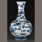 A blue and white glazed porcelain dragon vase Tongzhi mark