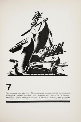 CHERNIKOV, YAKOV GEORGIEVICH. 1889-1951. Konstruktsiya arkhitekturnykh i mashinnykhform. [Construction of Architectural and Machine Forms.] Leningrad:  Izdanie Leningradskogo Obshestva Arkhitektorov, 1931.