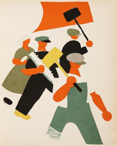 """LEBEDEV, VLADIMIR VASILIEVICH. 1891-1967. Russian Placards, Placard Russe 1917-1922. Petersburg: """"Strelets,"""" 1923.<BR />"""
