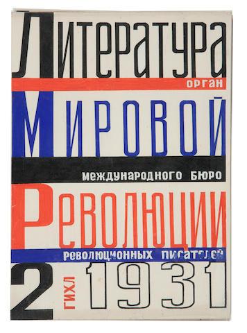 "SEDELNIKOV, NICOLAI.—CONSTRUCTIVIST MAQUETTE. ""Literatura mirovoi revolustsii."" Literature of the World Revolution."