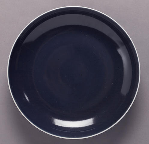 A blue glazed porcelain plate Guangxu mark
