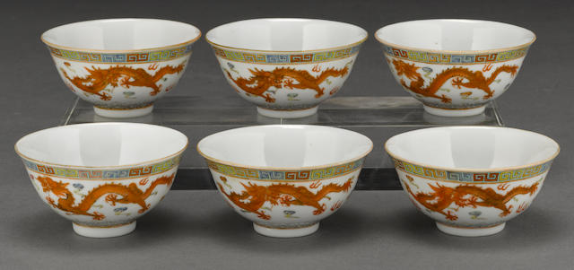 A set of six small polychrome enameled porcelain dragon bowls Guangxu marks