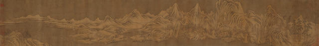 A Chinese hand scroll, landscape painting, Signed Yen Wen-Kuei (10th Century), after Wang Wei (699-759), size 61 1/2 x 9 1/2 in.