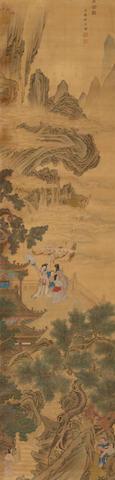 Unidentified Artist (19th/20th century) Golden Valley Garden
