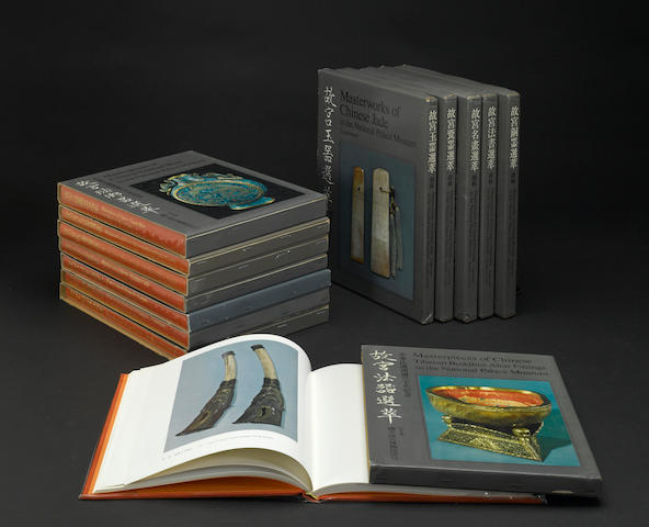 Thirteen volumes of Masterpieces in the National Palace Museum series