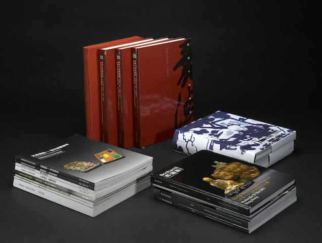 A selection of China Guardian and Bonhams catalogues and books
