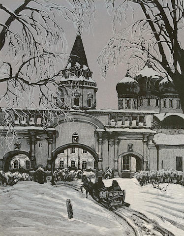 "PAVLOV, IVAN. 1849-1936. Starata Moskva. Gravyury. [Old Moscow Engravings.] Moscow: ""Iskusstvo,"" 1947."