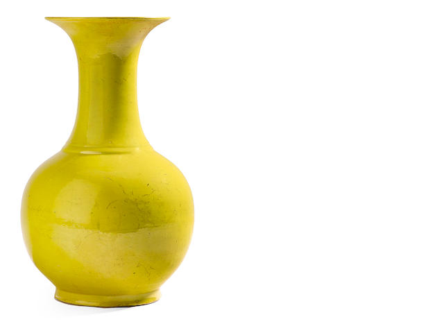 A Chinese yellow glazed porcelain vase <BR />19th century