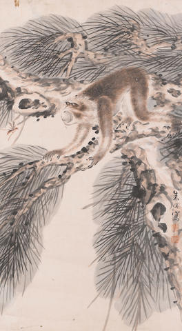 Zhu Cheng (1826-1900) Monkey and Pine