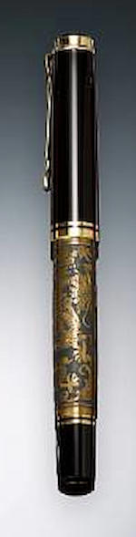 PELIKAN: Golden Dynasty Limited Edition 888 Fountain Pen