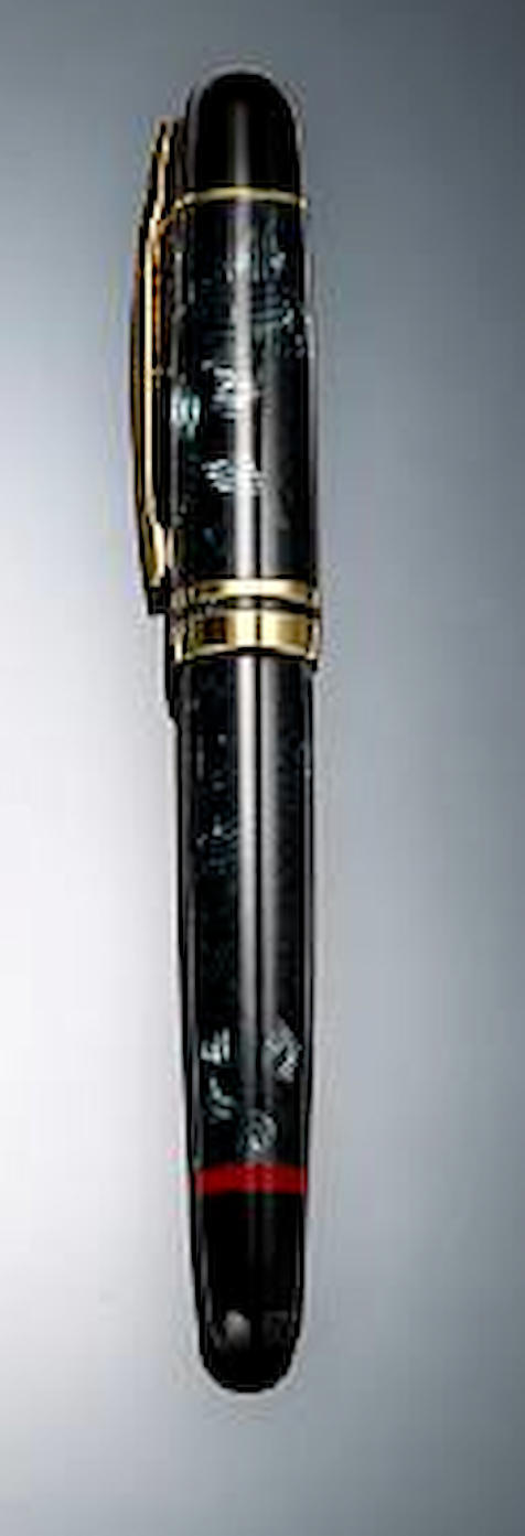ROTRING: 1928 Limited Edition Fountain Pen
