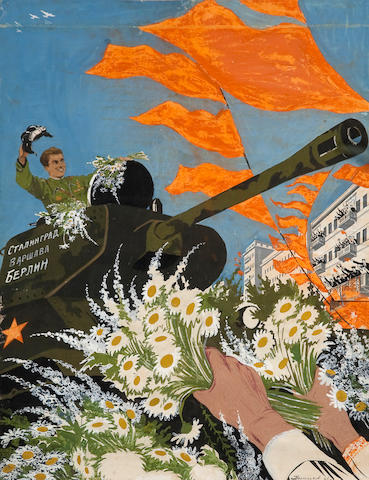 "POSTER MAQUETTE. DOLGORKOV, NIKOLAI. 1902-1980. ""Stalingrad Varshava Berlin."" [Stalingrad Warsaw Berlin.]"