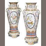 A large pair of Japanese porcelain vases <BR />early 20th century