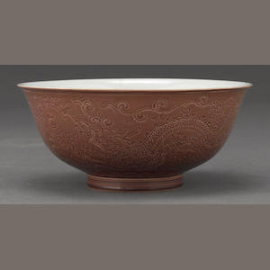 An aubergine glazed porcelain bowl with incised decoration Daoguang mark