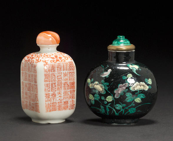 Two porcelain snuff bottles Republic period