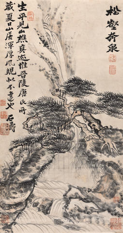 Attributed to Shitao (1642-1707) Pine and Waterfall