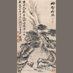 Attributed to Shitao (1642-1707)