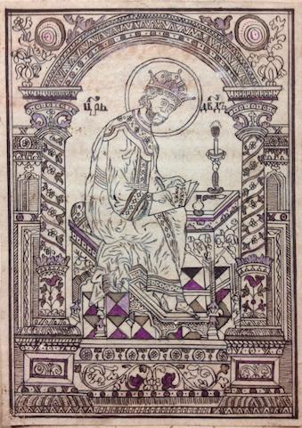 SLAVONIC MANUSCRIPT PSALTER. Manuscript on paper,