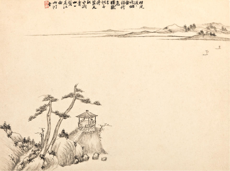 Yao Song (18th century), Cheng Tang (18th century) Landscapes
