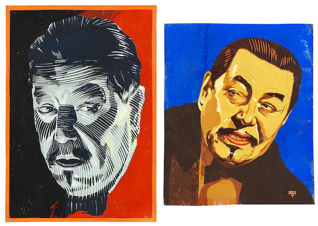A group of 3 portraits of Sydney Toler as Charlie Chan