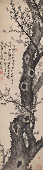 Peng Yulin (1816-1890)  Ink Prunus, 1870