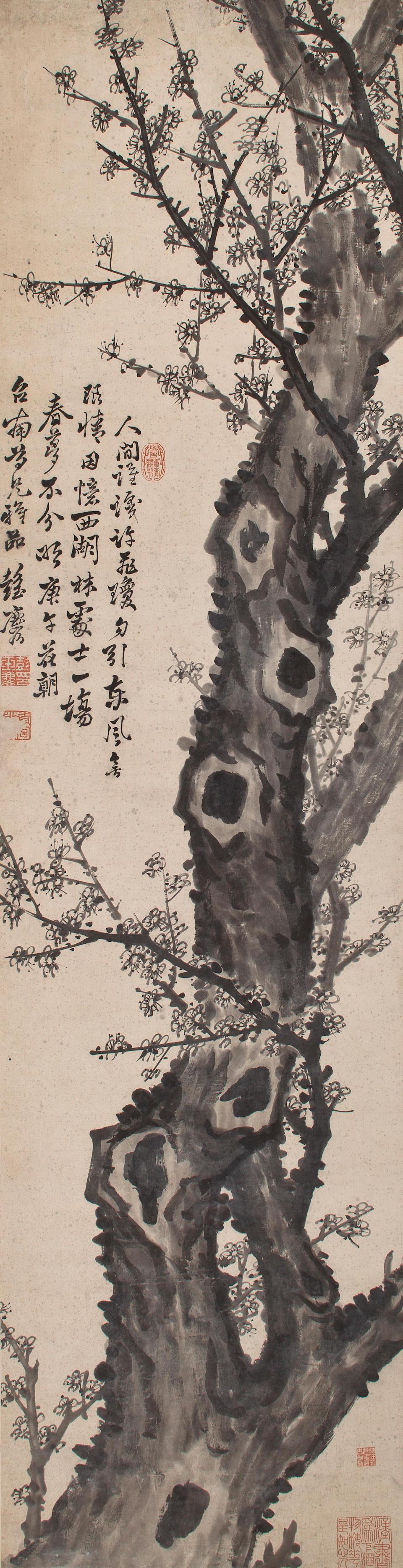 Peng Yulin (1816-1890)  Ink Prunus, 1870
