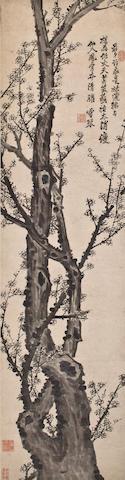 Peng Yulin 彭玉麟 (1816 -1890)  Ink prunus