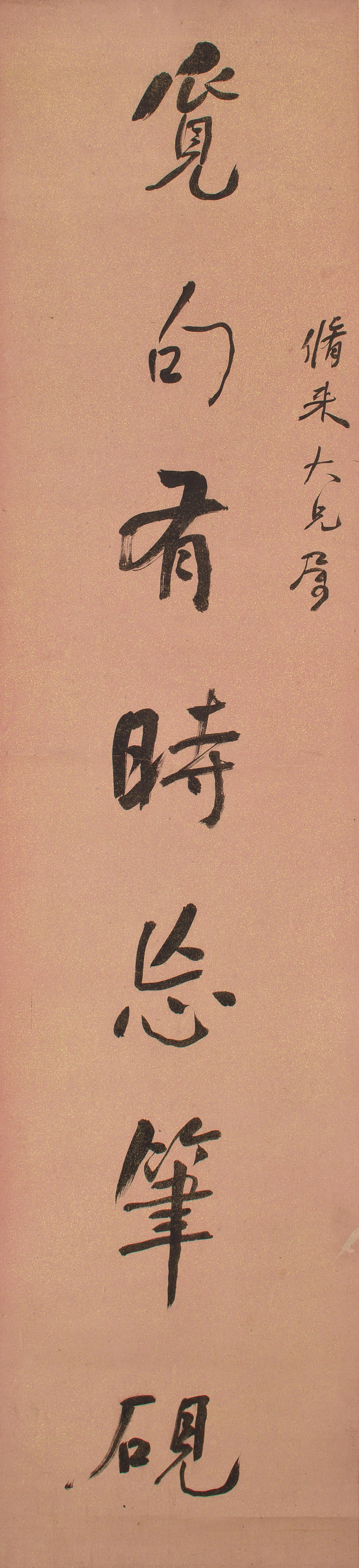 He Shaoji (1799-1873) Calligraphic Couplet