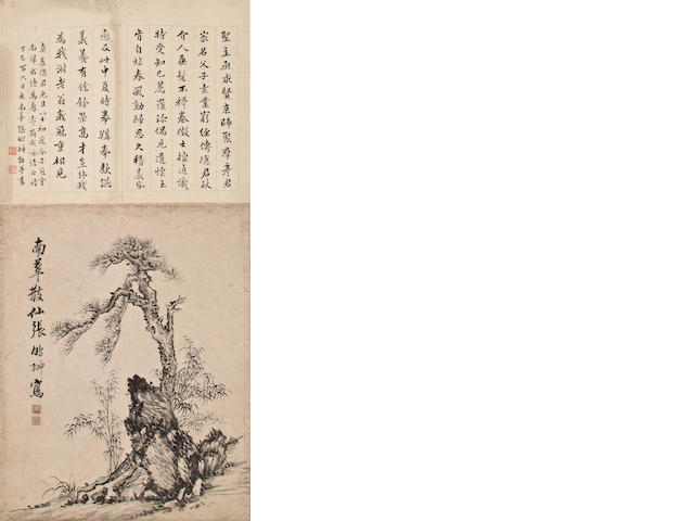 Zhang Pengchong 张鹏翀 (1688-1745) Album leaves with calligraphic couplet