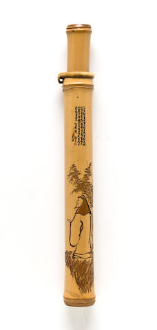 Bamboo pipecase with scholar Chikunsai