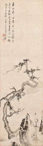 Zhang Daqian (1899-1983) Figure and Pine, 1935