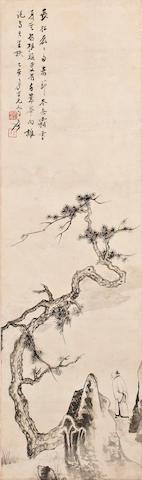 Zhang Daqian (1899-1983) Figure and pine, 1935
