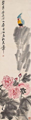 Qi Baishi (1863-1957) Kingfisher and Hibiscus
