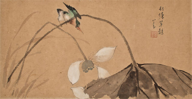 Pu Ru (1896-1963) Bird and Lotus