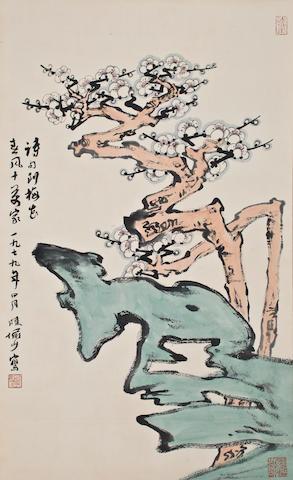 Lu Yanshao (1909-1993)Plum and Rock