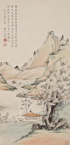 Jin Cheng(1878-1926)  Ink Landscape