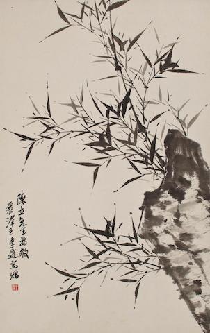 Wang Jiqian (C. C. Wang, 1907-2003) Bamboo