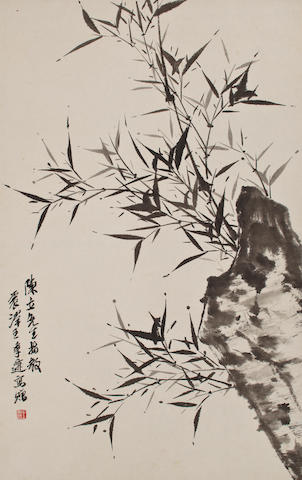Wang Jiqian (C.C. Wang, 1907-2003) Bamboo 1945