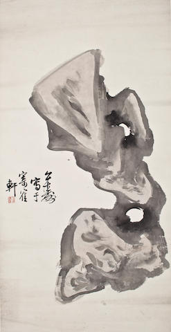 Hu Gongshou(1823-1886)  Ink Rock