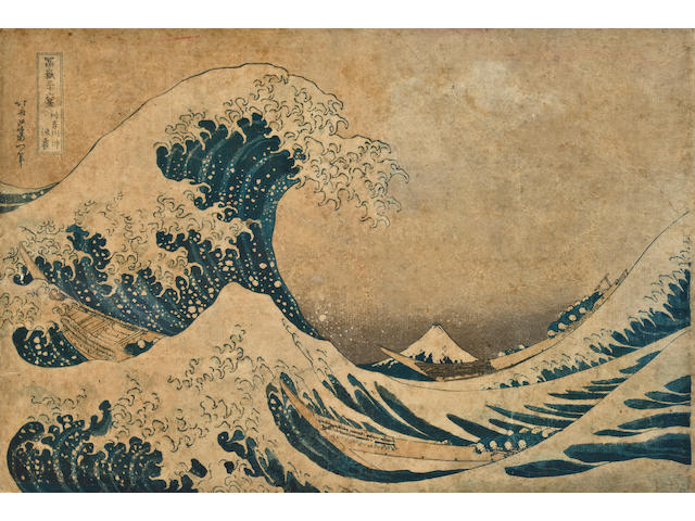 Hokusai- Great wave off of Kanagawa from 36 Views of Fuji